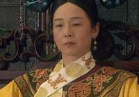 光緒帝生母葉赫那拉·婉貞,兒子當上皇帝后,她這個母親結局很慘