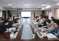 洛陽旅發集團協調推進洛陽文旅產業基金投放工作