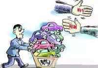 北京無車家庭取消搖號!汽車指標翻番!真要來了嗎?