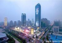 世界科技之城,中國科學中心——合肥