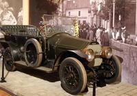 薩拉熱窩事件——第一次世界大戰的導火索