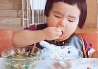 孩子挑食不愛吃飯怎麼辦?三招搞定愛挑食的熊孩子