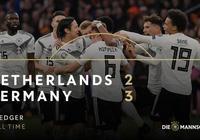 歐預賽-舒爾茨絕殺德佩傳射 德國客場3-2荷蘭