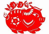 """十豬九富,屬豬人的""""最幸福""""的出生月份"""