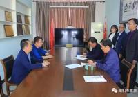 2017中國圖們江文化旅遊節舉行簽約儀式
