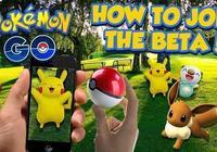 《Pokemon GO》沒玩夠?《寶可夢》推出全新手遊