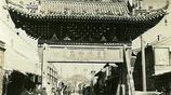 老照片:1930-1940年的河北張家口大街