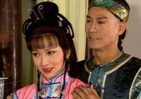 乾隆調戲雍正妃子,使其被殺,相約二十年後相聚,那妃子真就來了