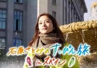 """大毛衣+長裙,2019的""""初戀風""""穿搭火了!"""
