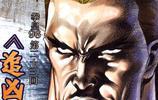 拳皇96(43)