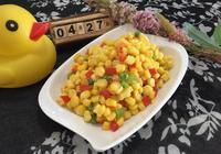 五彩玉米粒
