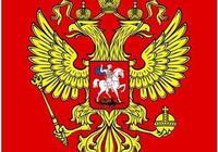 俄羅斯的帝國之路,莫斯科的野望