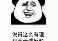"""嚼""""炫邁""""了?襄陽城管的創文衝勁兒,根本停不下來!"""