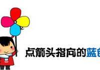 「頭條」莆田紀念民族英雄陳文龍陳瓚殉國740週年