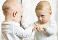 你會感覺鏡子裡面的人不是你嗎?為什麼?