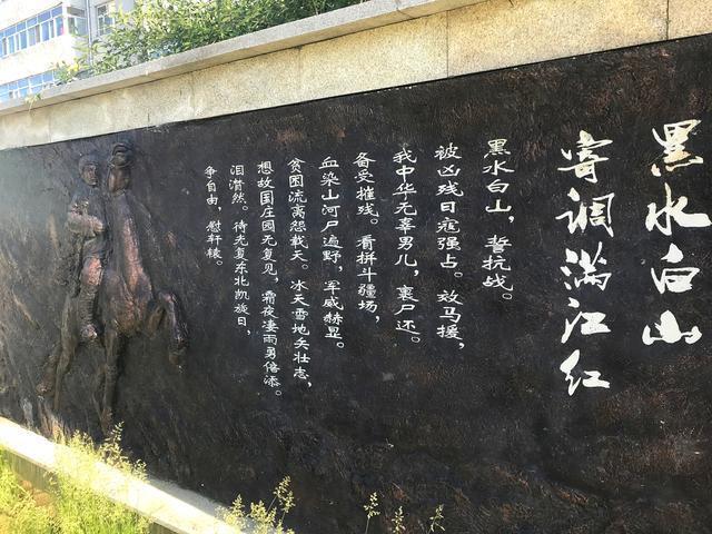 自駕蘿北逛尚志公園,東北人誰不知抗日英雄趙尚志?