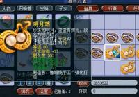 夢幻西遊:玩家用60元狂賺12萬人民幣,屌絲直接逆襲成老闆!