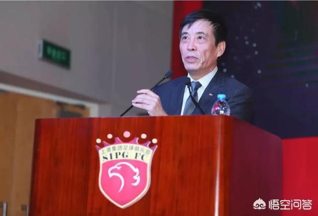 上海上港為什麼要放走埃爾克森?是因為歸化問題嗎?