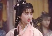 懷舊經典:細數小時候喜歡過的TVB女星