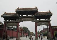 滿族皇宮——瀋陽故宮