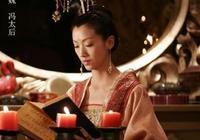 馮太后是怎麼規避北魏殘酷的習俗,最終成為武則天式的巾幗人物?