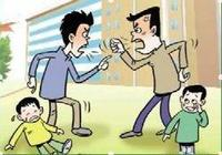 如果你的孩子不小心撞了別人的小孩,小孩的家長對著你家孩子罵,你會罵回去嗎?