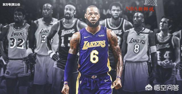 今天NBA公佈本賽季最佳陣容,勒布朗詹姆斯只入選第三陣,你覺得合理嗎?
