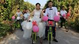 """90後農村小夥,騎著""""豪華單車""""就把新娘娶回了家,高興壞了!"""