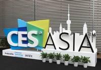 CES Asia:探索人工智能下的未來汽車