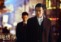 他曾是趙麗穎最愛之人,如今出演《獨孤皇后》竟帥過男主陳曉