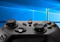 如何針對遊戲性能優化Windows 10