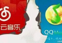 版權之爭,如何把網易雲音樂的歌單導入 QQ 音樂