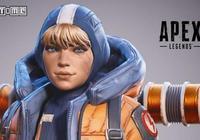 《Apex英雄》第二賽季7月打響,新英雄、新武器加入