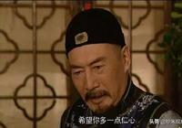 在《雍正王朝》中,張廷玉為什麼要勸皇帝殺了年羹堯?
