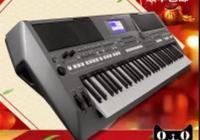 雅馬哈電子琴預算3000左右,什麼型號比較好?