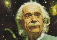 愛因斯坦最精闢的一段語錄,僅3句話,卻讓無數人終於懂了相對論