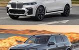 當寶馬X7 遇上 奔馳GLS,寶馬和奔馳的旗艦級全尺寸豪華SUV你站誰