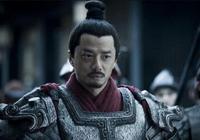 韓信死的慘目忍睹,劉邦要煮他,呂后要插死他,最後死在竹劍下