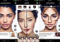 增強現實化妝可能是未來趨勢