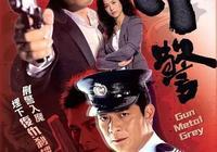 《刑警2010》一部我只敢看一遍的TVB刑偵劇