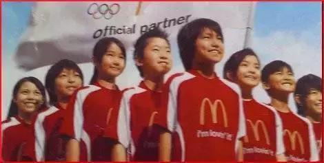 40年合作結束!麥當勞終止奧運贊助,火鍋和中國品牌進奧運村的機會來了!
