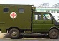 戰地公交車——依維柯NJ2046