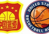 中國籃協為什麼要分紅隊藍隊?