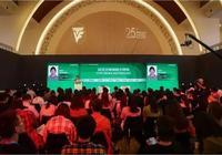 """上海電視節:聽""""大師班""""上的編劇、導演和演員都說了啥"""