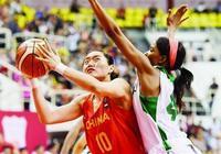 中國女籃戰勝塞內加爾隊
