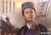 電視上演的諸葛亮與歷史上的諸葛亮有差別麼?