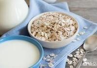 冷牛奶怎麼沖泡燕麥片?