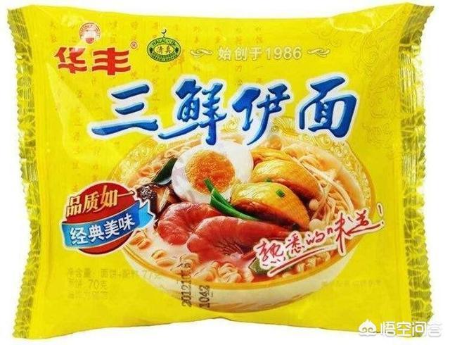 你吃過的最早的方便麵是什麼牌子?