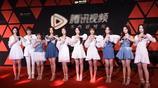 """楊超越首次亮相紅毯 網友因她穿了件""""299的牛仔裙""""吵翻了"""