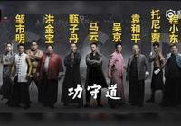 馬雲首次擔任男主,跟李連杰請假:我見個總統!李連杰瞬間沒脾氣